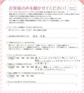 kanagawa_10