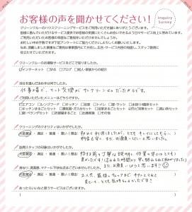 kyushu_3